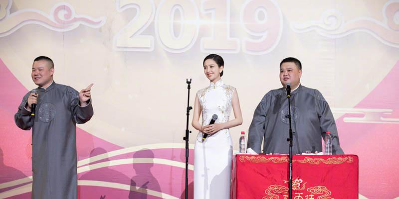 岳云鹏佟丽娅有吻戏,女神丫丫和岳云鹏这么亲密真的好吗?