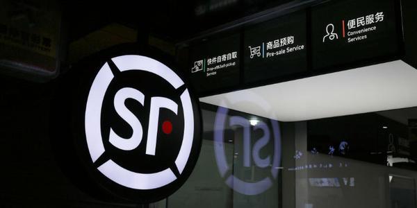 2019年顺丰财报:上半年营收近500亿元 同比增长17.36%