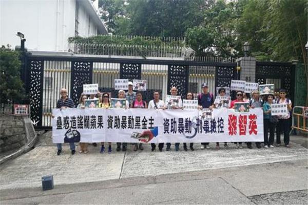 香港市民自发组织声讨乱港人士黎智英活动先后到黎智英的何文田大宅