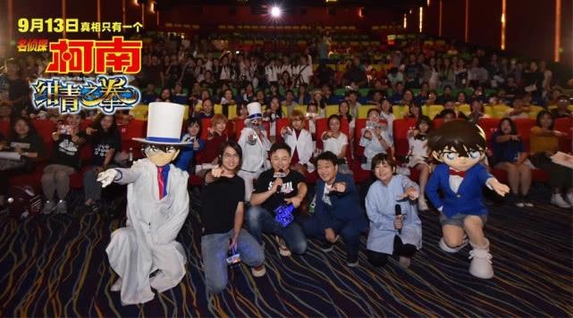 柯南大结局首映礼北京举行,《名侦探柯南:绀青之拳》电影即将上映