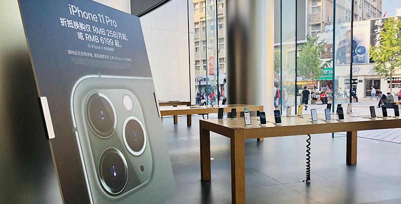 中国大陆iPhone 11首发 采取预约不再需要排长龙