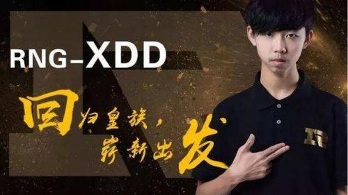 绝地求生天才少年即将回归职业赛场 RNG-XDD终于成年了