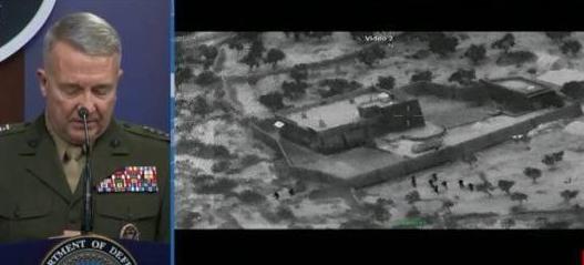 美军突袭IS首领首批视频公开,战机与地面部队联合将其逼进死路