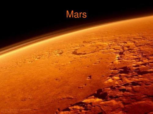 如果火星发现生命证据会怎么做?我们会移民到火星吗?