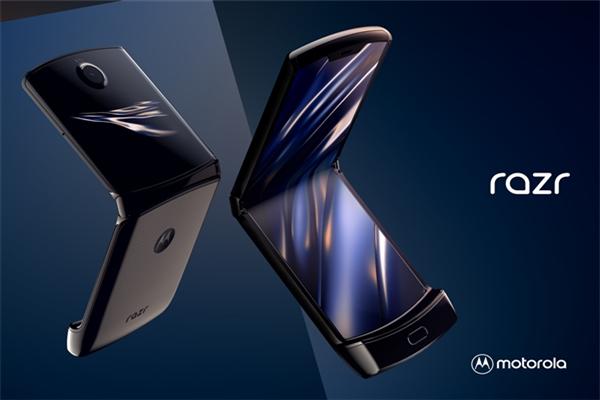 摩托罗拉发布手机 全球首款上下折叠手机razr发布
