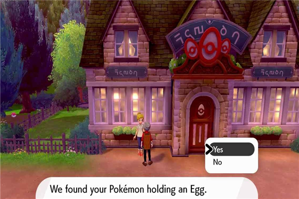 宝可梦剑盾怎么孵蛋刷闪光_宝可梦剑盾孵蛋刷闪光方法