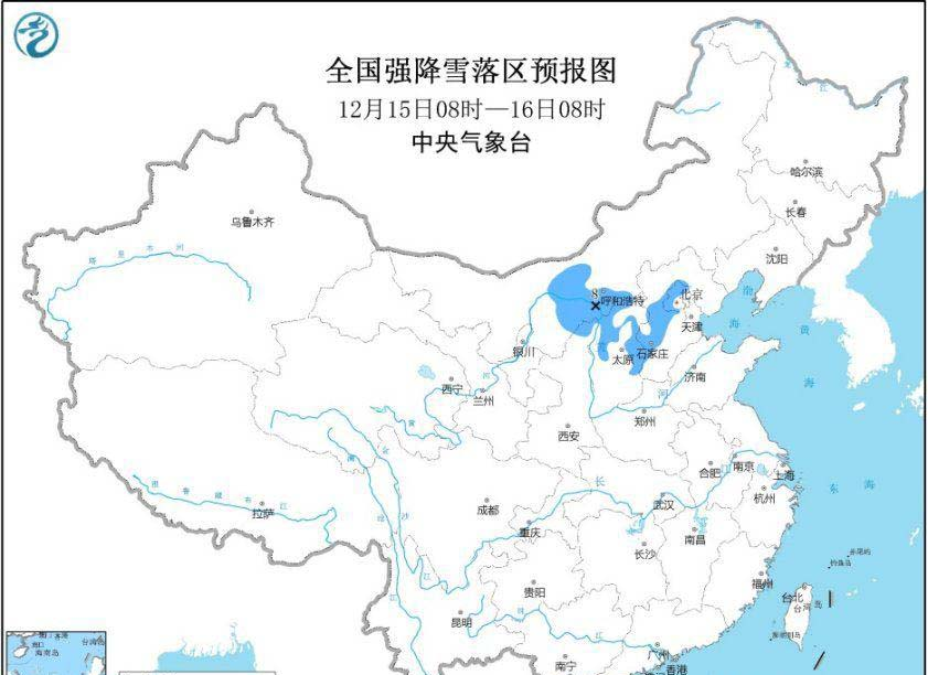 北京暴雪蓝色预警 全国强降雪落区预报图