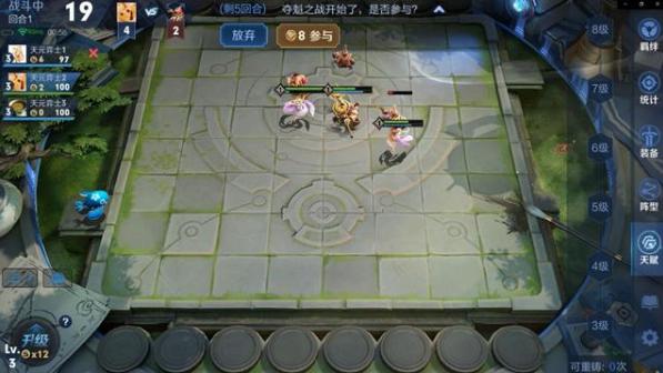 王者模拟战阵营令牌怎么获得_王者模拟战阵营令牌获得方法