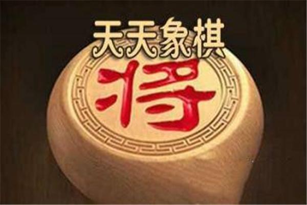 天天象棋残局挑战155期怎么过_天天象棋残局挑战155期攻略
