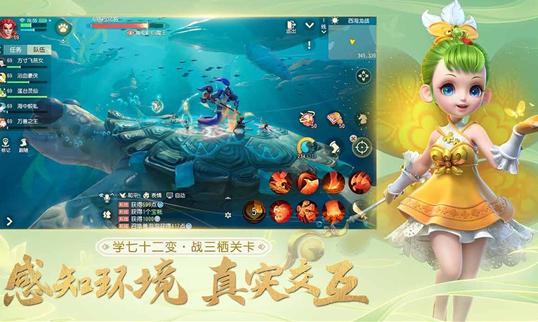 梦幻西游三维版平民攻略_梦幻西游三维版零氪玩法分享