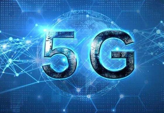 使用5G无需换卡是怎么回事?换上5G手机就能享受服务了!