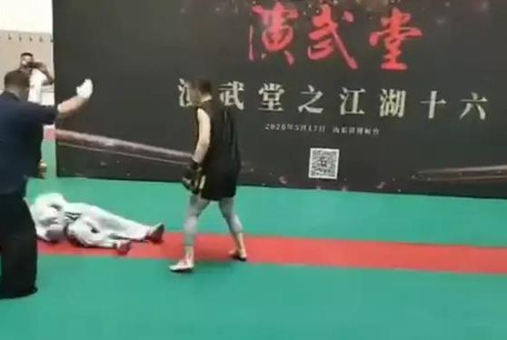 混元太极掌门大师马保国被50岁大爷30秒KO昏迷 所谓大师不过是江湖骗子?