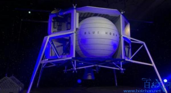 贝索斯月球登陆器