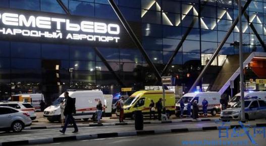 俄客机起火遇难41人