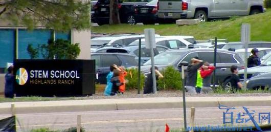 美国学校枪击事件