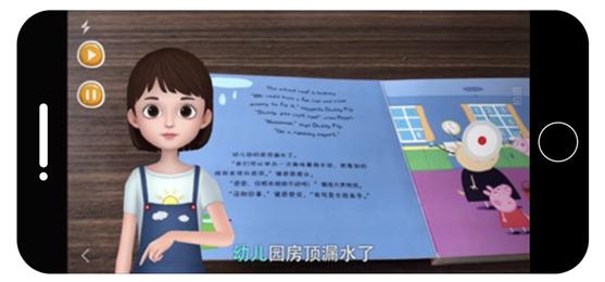 听障儿童无碍阅读计划