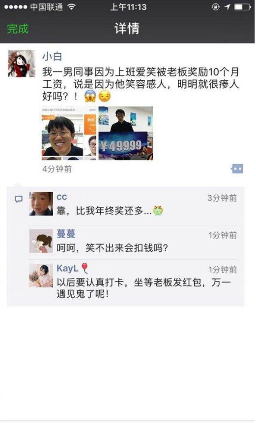 爱笑小伙,杭州爱笑小伙被奖励,杭州爱笑小伙被奖励10个月工资