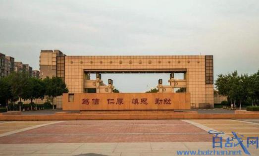 报211却被民办录取,211大学,民办大学,郑州大学