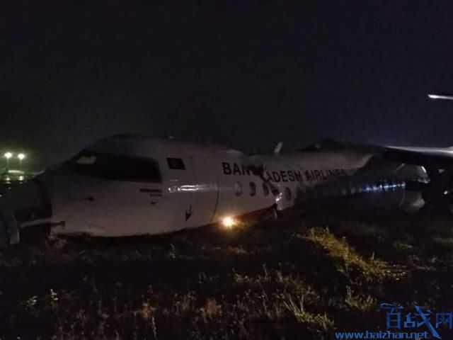 客机滑出跑道断三截
