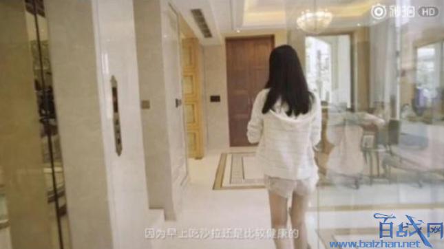 乔欣3亿豪宅曝光