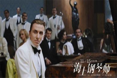 海上钢琴师4k修复版国内定档 海上钢琴师4k修复版什么时候上映