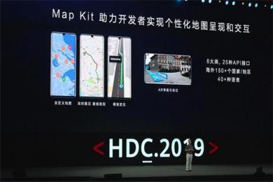 华为将在2019年10月发布地图服务 取名mapkit精准无比可识别车道变更