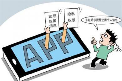 微店APP被下架是怎么回事 微店APP被下架原因曝光