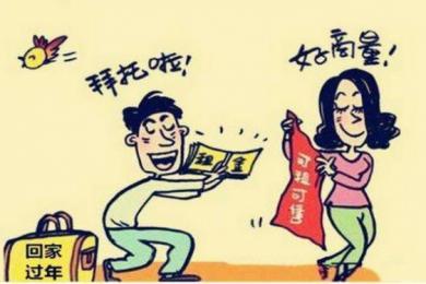 春节租赁男女友最高1天2千 新兴产业暗藏风险