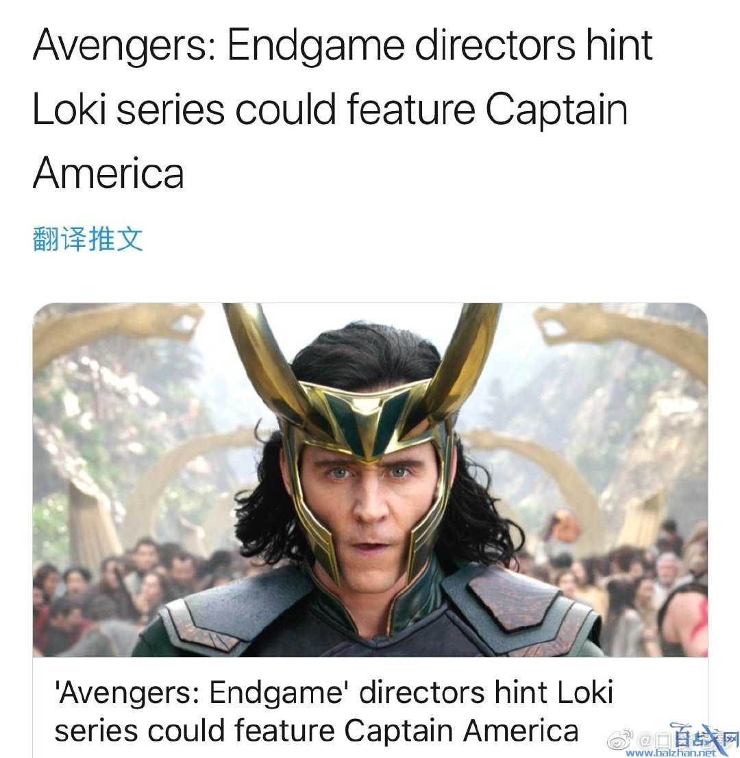 洛基剧集可能有美国队长