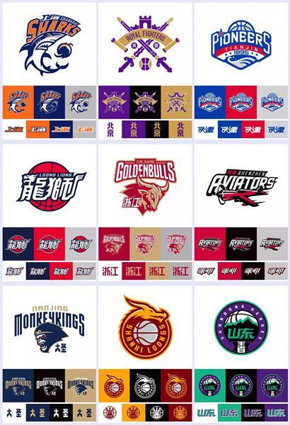CBA球队新LOGO,CBA球队新LOGO什么样子,CBA俱乐部新logo