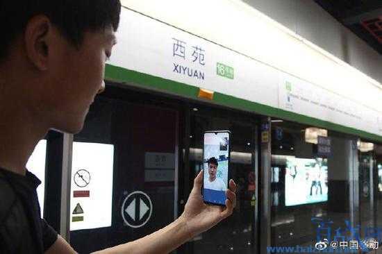 首条5G覆盖地铁,全国首条5G覆盖地铁,首条5G覆盖地铁是哪里