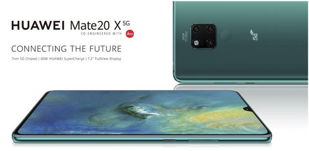 华为Mate 20 X 5G版什么时候上市?华为Mate 20 X 5G多少钱?