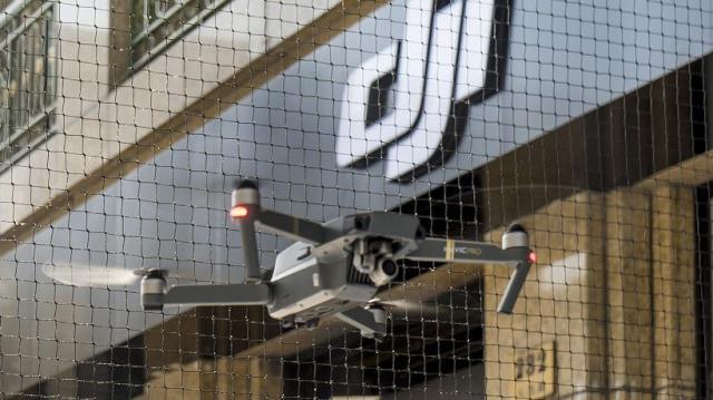 无人机公司大疆回应美国警告 美国警告大疆什么?