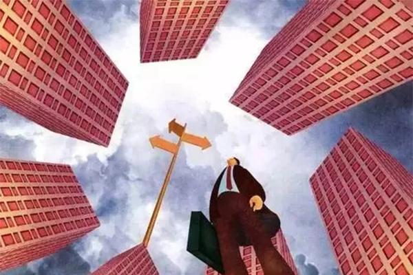 從近日多番風向看樓市 購房者關心的還是利率問題