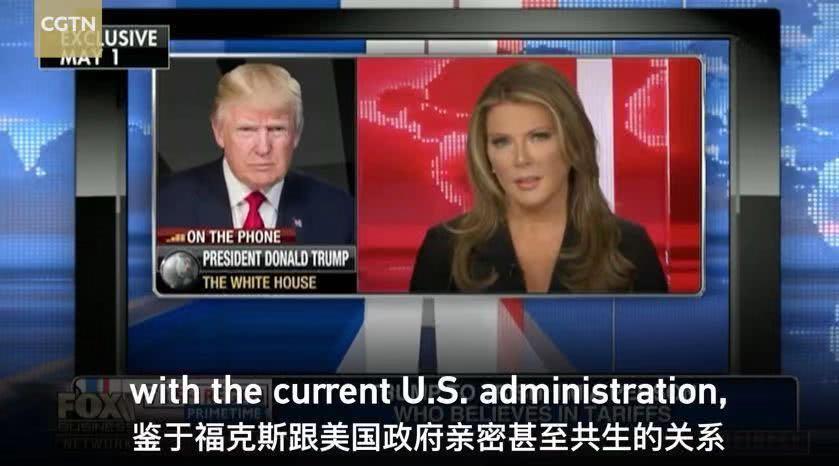 中美主播互怼,中美主播互怼视频,中美主播约辩时间
