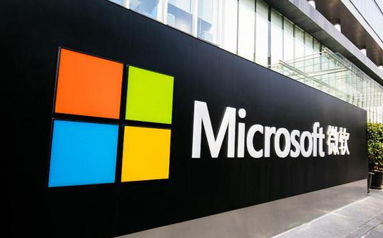 微软致信美国政府,微软致信政府,美国微软公司