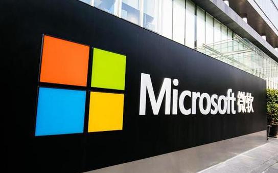 美国微软公司等组织致信美国政府,称封杀中国企业无异于引火自焚