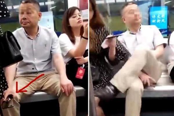 地铁偷拍男被解聘,地铁男被解聘,偷拍男被解聘