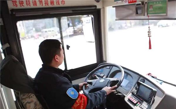 因争执拳打公交车司机,湖南一男子获刑3年