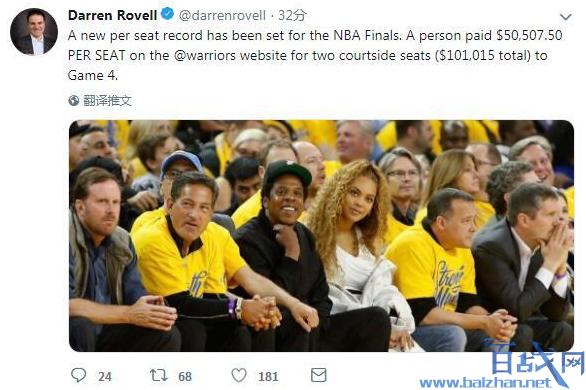 NBA史上最贵球票出炉,场边座位门票一张34万元!