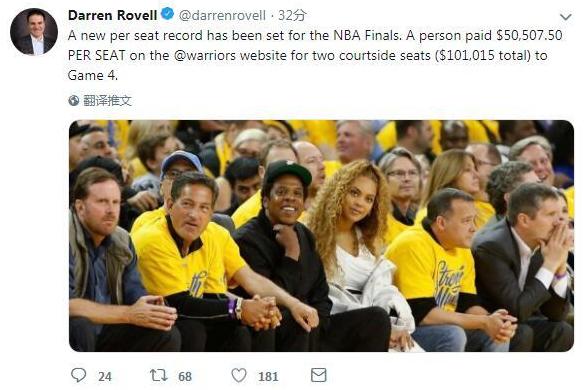 NBA史上最貴球票出爐,場邊座位門票一張34萬元!