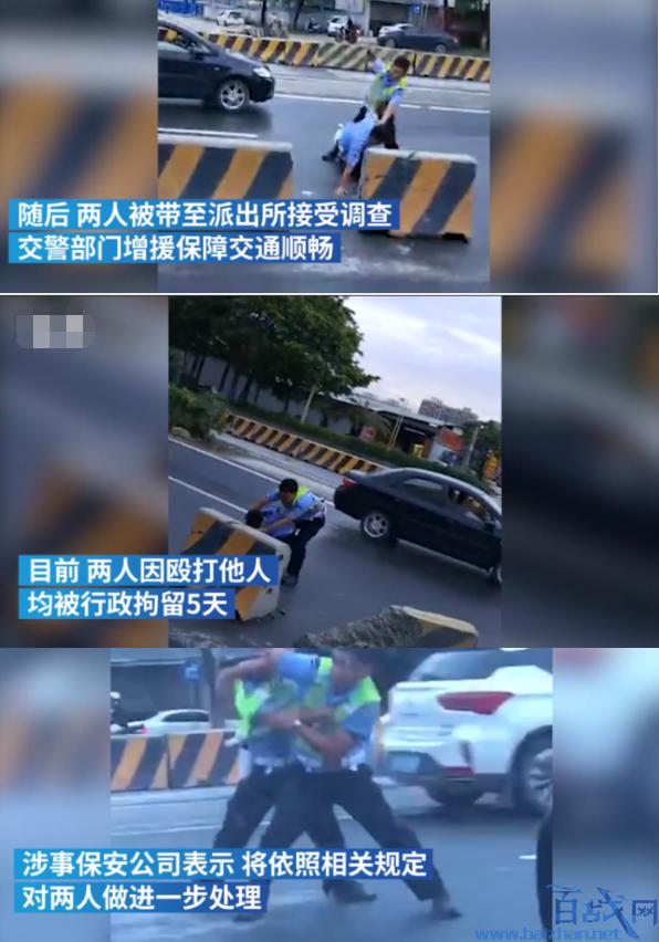 两名交警当街互殴视频,交警互殴,交警当街互殴