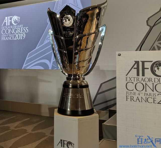 2023亞洲杯,中國2023亞洲杯,中國舉辦2023亞洲杯,亞洲杯