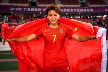 王霜回應解約傳聞:會謹慎選擇未來 現在只專注世界杯與國家隊比賽