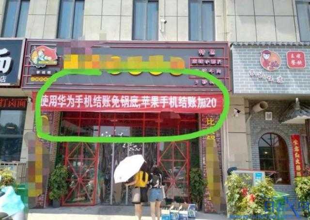 联想更名联想中国,联想改名,联想中国