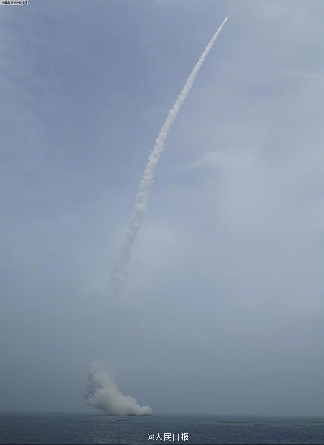 固體運載火箭,長征11號成功發射,長征11號