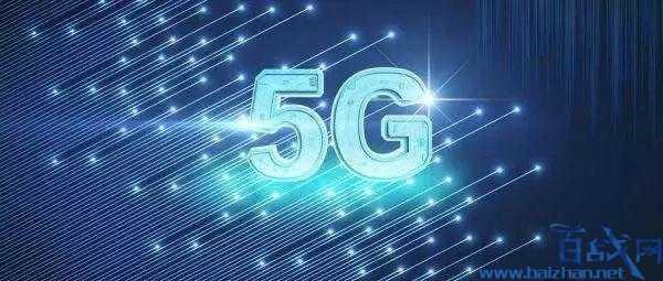 5G輻射量,5G有沒有輻射,5G輻射量大嗎,5G輻射