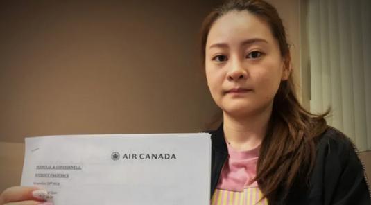 買機票被騙遭禁飛是怎么回事?受害人反倒背上9萬元債務