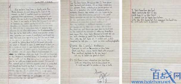 麥當娜分手信拍賣,麥當娜分手信拍賣是怎么回事,麥當娜分手信,麥當娜