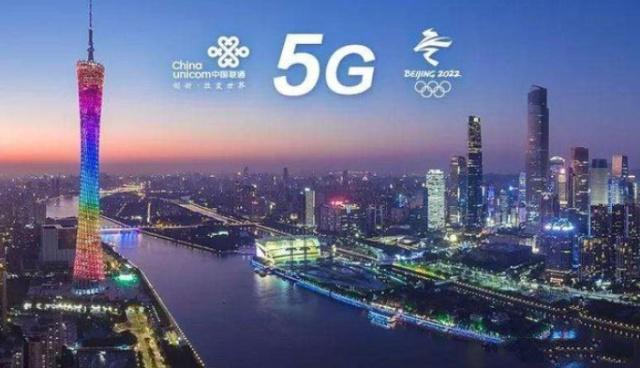 5g網絡覆蓋了哪些城市?今年將5G覆蓋40個城市